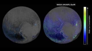 Πλούτωνας: Η παγωμένη ατμόσφαιρα του πλανήτη νάνου
