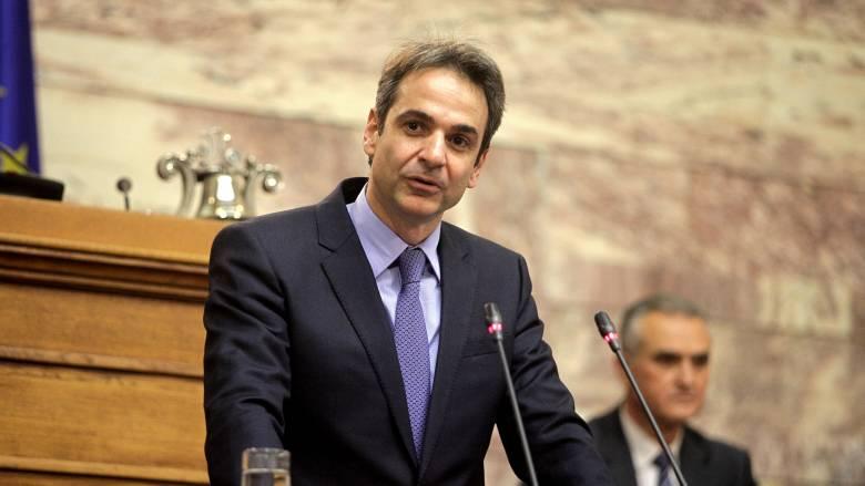 Κ.Μητσοτάκης: το σχέδιο Κατρούγκαλου διαφυλάσσει προνόμια στους κομματικούς πελάτες