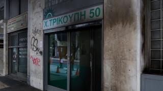 Επίθεση με βόμβες μολότοφ στα γραφεία του ΠΑΣΟΚ
