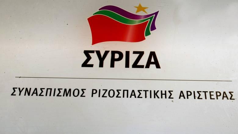 ΣΥΡΙΖΑ: Συνεργάζονται συνδικαλιστές ΝΔ-ΧΑ