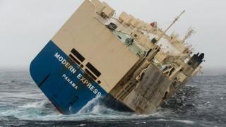 Συνεχίζεται η επιχείρηση ρυμούλκησης ακυβέρνητου πλοίου στον Ατλαντικό