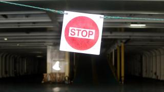 Απεργία 4 Φεβρουαρίου: «Νεκρώνει» η χώρα από τις κινητοποιήσεις