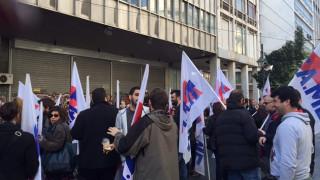 Συγκέντρωση διαμαρτυρίας κατά του Ασφαλιστικού από το ΠΑΜΕ