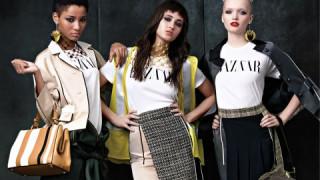 Τα νέα εργαζόμενα κορίτσια της μόδας φοράνε τις τάσεις της Άνοιξης 2016 σωστά