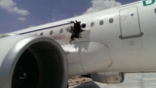 Από έκρηξη βόμβας προκλήθηκε η τρύπα στην πτήση D3159