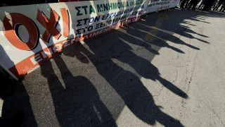 Απεργία 4 Φεβρουαρίου:Νεκρώνει η χώρα από τις κινητοποιήσεις