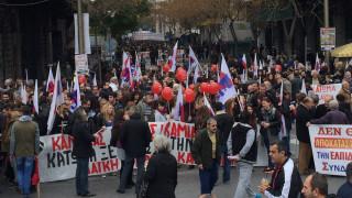 Απεργία 4 Φεβρουαρίου:Ξεκίνησαν οι συγκεντρώσεις