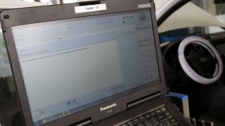 Προειδοποίηση για κακόβουλο λογισμικό από τη Διεύθυνση Δίωξης Ηλεκτρονικού Εγκλήματος