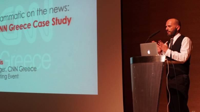 Με μεγάλη επιτυχία πραγματοποιήθηκε το 5ο Mobile Marketing Event by Warply