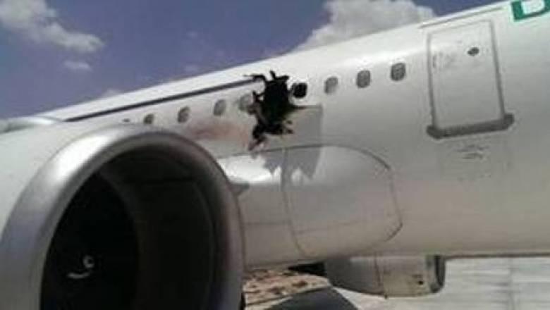 Πτήση D3159: Εκρηκτική ύλη ΤΝΤ προκάλεσε την έκρηξη στο αεροσκάφος