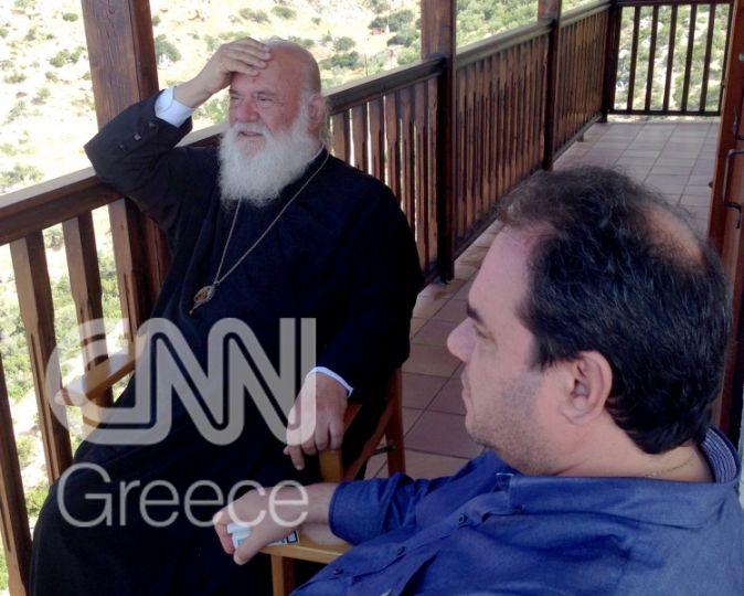 arxiepiskopos cnn greece