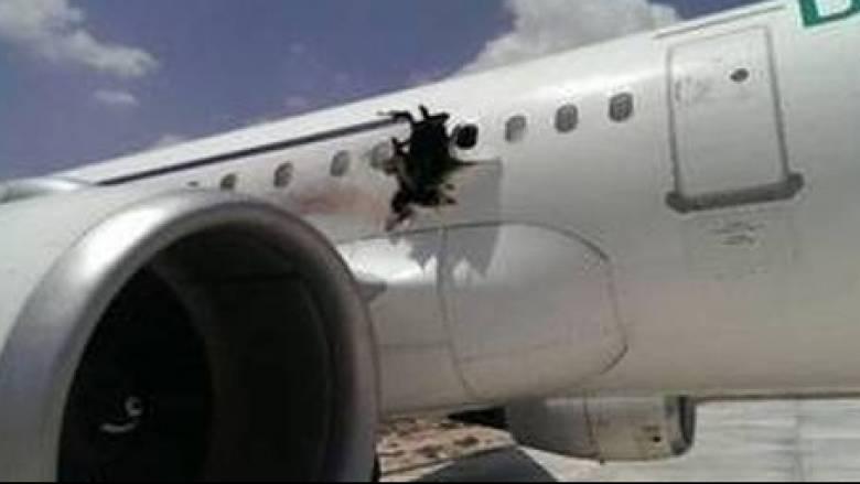 Πτήση D3159: Επίσημη παραδοχή των αρχών για έκρηξη από βόμβα