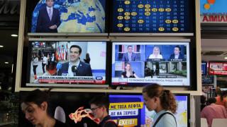 Ευρωπαϊκό Πανεπιστημιακό Ινστιτούτο: Tέσσερις τηλεοπτικές άδειες για την Ελλάδα