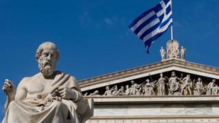Η «Πολιτεία» του Πλάτωνα το πλέον διαβασμένο βιβλίο στις ΗΠΑ