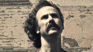 36 χρόνια μετά το θάνατο του, ο Νίκος Ξυλούρης είναι πάντα επίκαιρος