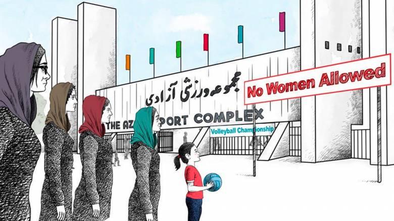 Ιράν: Θα καταφέρει το μπιτς βόλεϊ να ξαναβάλει τις γυναίκες στα γήπεδα;