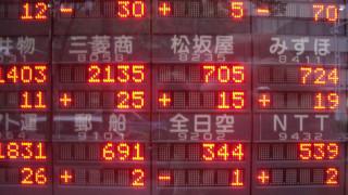 Η αναταραχή που επικρατεί στις διεθνείς χρηματαγορές βύθισε το δείκτη Nikkei