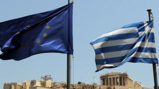 ΕΕ: Ακόμα και όταν υπάρχει σύγκλιση, οι διαφορές θεσμών – Ελλάδος παραμένουν
