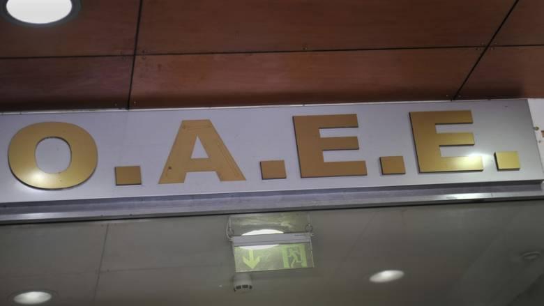 Διευκρινίσεις ΟΑΕΕ στους οφειλέτες για την αλλαγή στο νόμο Κατσέλη