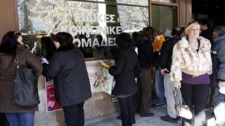 Συνήγορος του Πολίτη: Έτσι χάνουν οι δικαιούχοι το επίδομα τέκνου