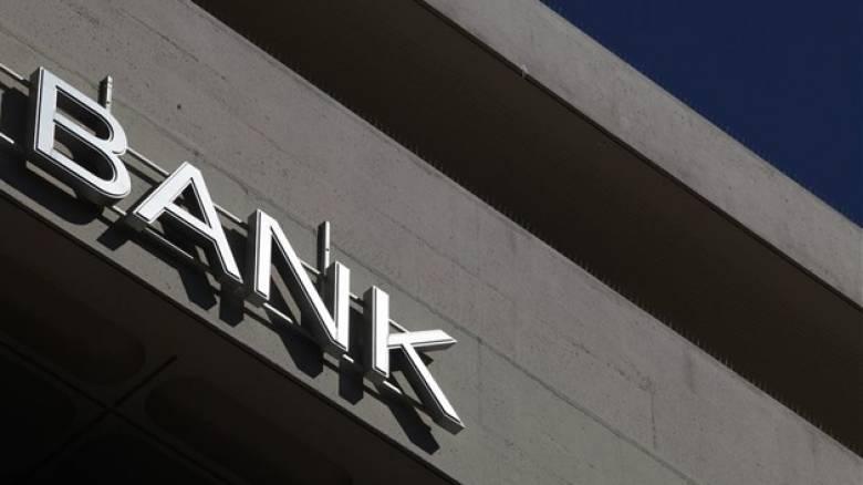 Οι τράπεζες δεν έχουν ενδιαφέρον να προβούν σε πωλήσεις δανείων