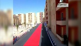 Κόκκινο πανί για τους Αιγυπτίους το… κόκκινο χαλί του προέδρου Σίσι