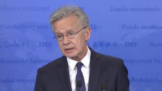 ΔΝΤ: Παραγωγικές οι συζητήσεις με τις ελληνικές Αρχές