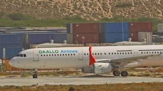 Πτήση του τρόμου:  Από τις ακτίνες ελέγχου πέρασε η βόμβα
