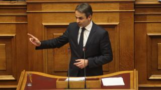 Κυρ. Μητσοτάκης: Θεσμική εκτροπή το νομοσχέδιο για τις τηλεοπτικές άδειες