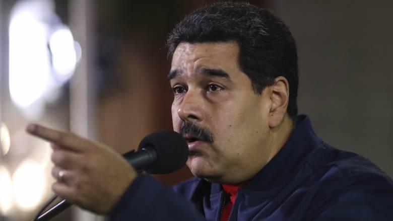 Βενεζουέλα: Σε κατάσταση έκτακτης οικονομικής ανάγκης η χώρα
