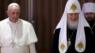 Πάπας Φραγκίσκος - Πατριάρχης Κύριλλος: Ζήτησαν ενότητα εκκλησιών & προστασία χριστιανών