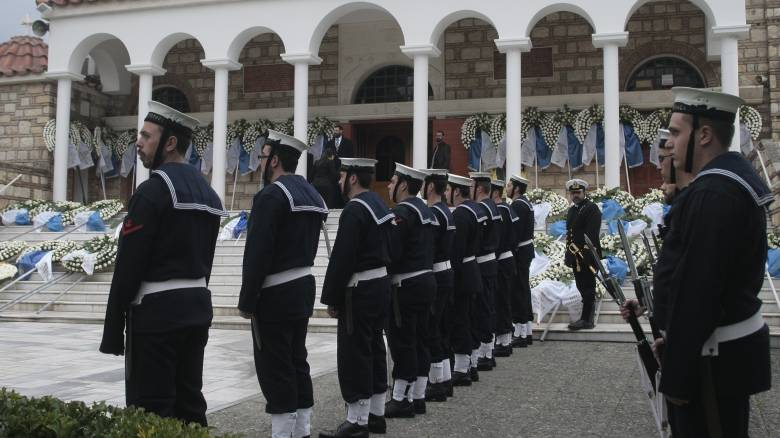 Κηδεία Αναστάσιου Τουλίτση:Το «τελευταίο αντίο» στον κυβερνήτη του ελικοπτέρου