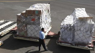 Ιατρική βοήθεια στην Υεμένη από τη Διεθνή Επιτροπή του Ερυθρού Σταυρού