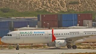 Οι Σομαλοί Σεμπάμπ υπεύθυνοι για την επίθεση με βόμβα στο Airbus