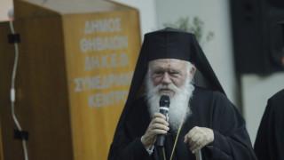 Ιερώνυμος: Oι πρόσφυγες θα εγκλωβιστούν στην Ελλάδα