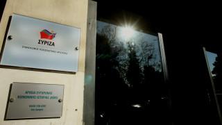 Το δύσκολο Σαββατοκύριακο των βουλευτών του ΣΥΡΙΖΑ