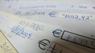 Στα 20,5 εκατ. ευρώ τον Ιανουάριο 2016 οι ακάλυπτες επιταγές και οι απλήρωτες συναλλαγματικές