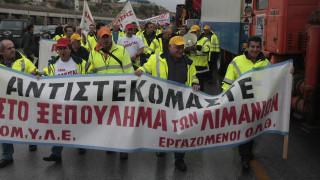 Σε 48ωρη απεργία προχωρούν οι λιμενεργάτες - Προβλήματα στις φορτοεκφορτώσεις