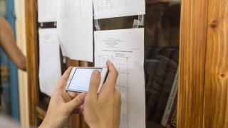 Υπουργείο Παιδείας: Μετά τις πανελλαδικές οι απολυτήριες εξετάσεις Λυκείου