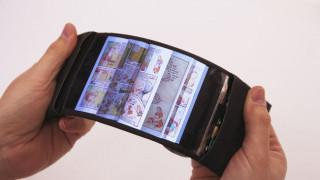 Δημιουργήθηκε το πρώτο εύκαμπτο smartphone