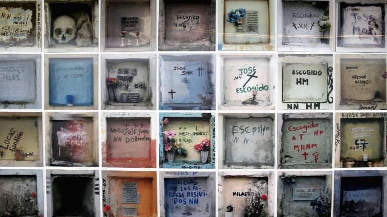Βρέθηκαν λείψανα διαμελισμένων κρατούμενων σε φυλακές της Μπογκοτά