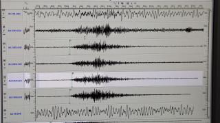 Σεισμός μικρής έντασης στην Κρήτη
