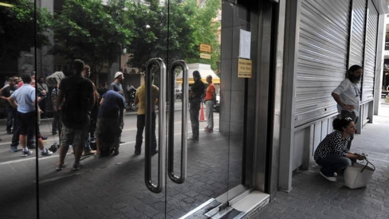 Εκκενώθηκε το υπουργείο Οικονομικών μετά από τηλεφώνημα για βόμβα