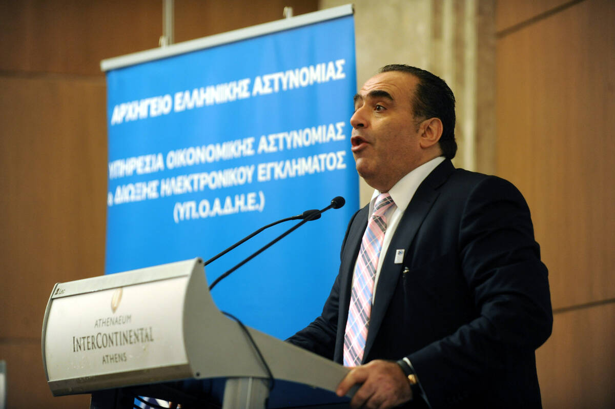 sfakianakis1