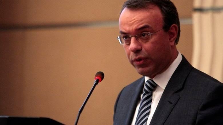 ΝΔ: Επίθεση κατά της κυβέρνησης με αφορμή τη μείωση των φορολογικών εσόδων