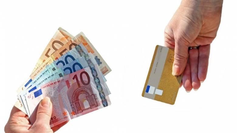 Νομοθετικό «μπλόκο» στη μετακύλιση του κόστους χρήσης καρτών από τον προμηθευτή στον καταναλωτή