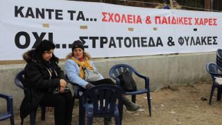 Αίτημα κατά της εγκατάστασης προσφύγων στο πρώην στρατόπεδο Αναγνωστοπούλου