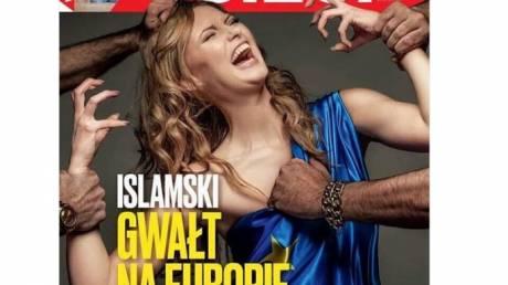 Πολωνικό περιοδικό προκαλεί την κατακραυγή των χρηστών του Twitter