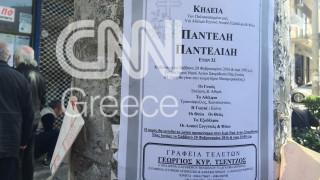 Παντελής Παντελίδης: Το Σάββατο στις 2 το μεσημέρι η κηδεία