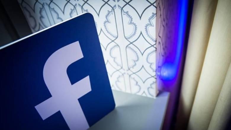 Το Facebook διεγείρει το μυαλό μας